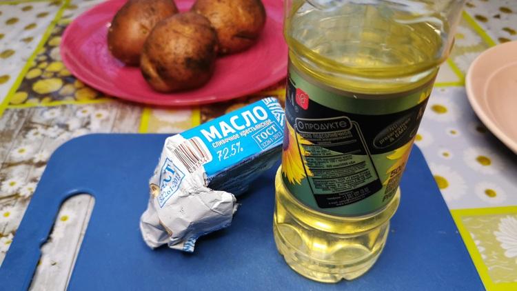 Продукты для жареной картошки